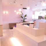 e-style vivi 赤池店(イースタイルヴィヴィ)