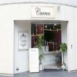 Salon de beaute Carren(カレン)