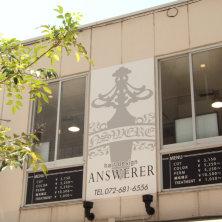 Answerer(アンサラー)