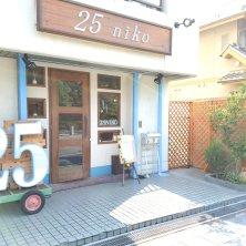 25-niko-(ニコ)