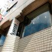 hurra 立川店(ヒューラ)