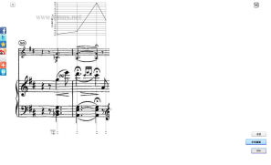 Lev Oborin,David Oistrakh - Sonata For Violin And Piano No.1 In D Op.12 No.1:3. Rondo (Allegro)