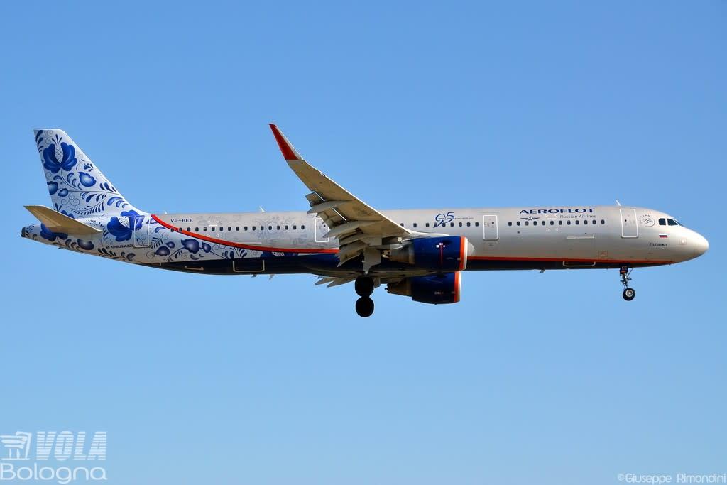 Aeroflot Airbus A321-200