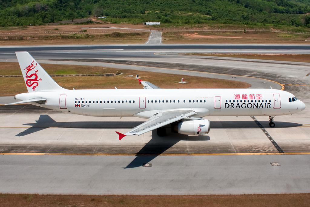 Dragonair Airbus A321-231