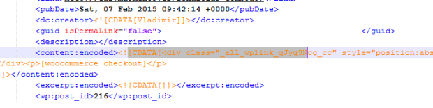 Вирус all_wplinks в файле экспорта