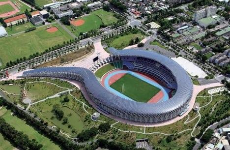 Taiwan National Stadium Kaoshiung