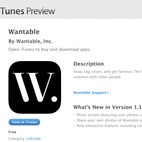 Wantable New App
