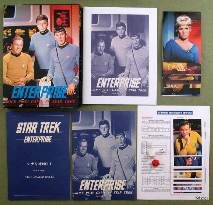Enterprise: Role Play Game in Star Trek (Japanese)