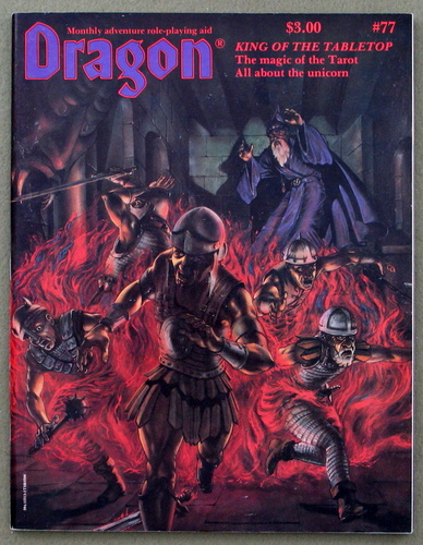 Dragon Magazine, Issue 77