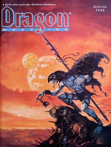 Dragon Magazine, Issue 173