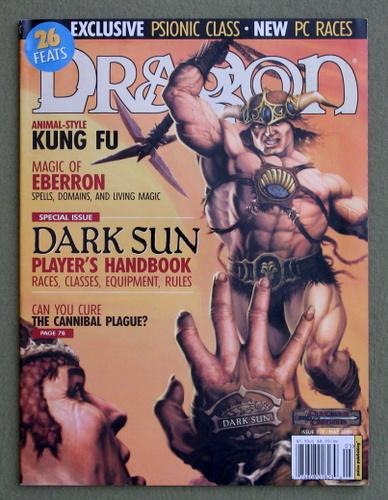Dragon Magazine, Issue 319