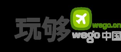 Wego China