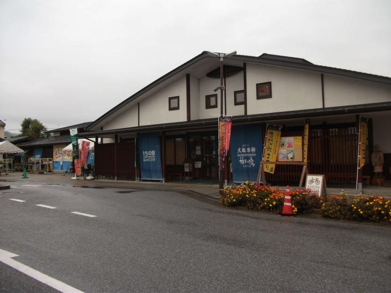 鹿沼今宮神社_6.jpg
