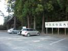 観福寺_1.jpg