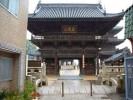 西大寺観音院
