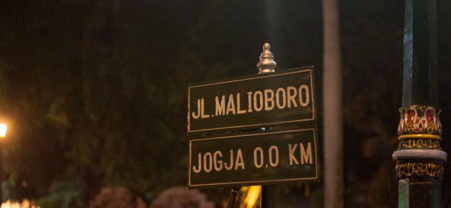 Нулевой километр Джокьякарты-Джокджи