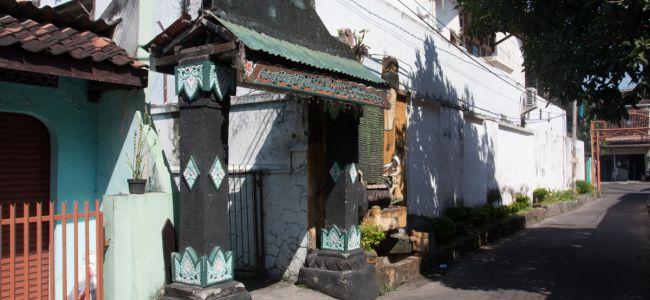 Ворота в Джокьякарте