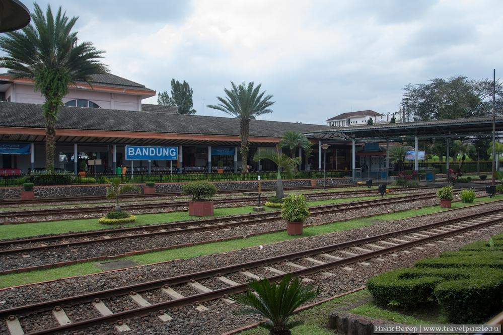 Bandung railway stantion