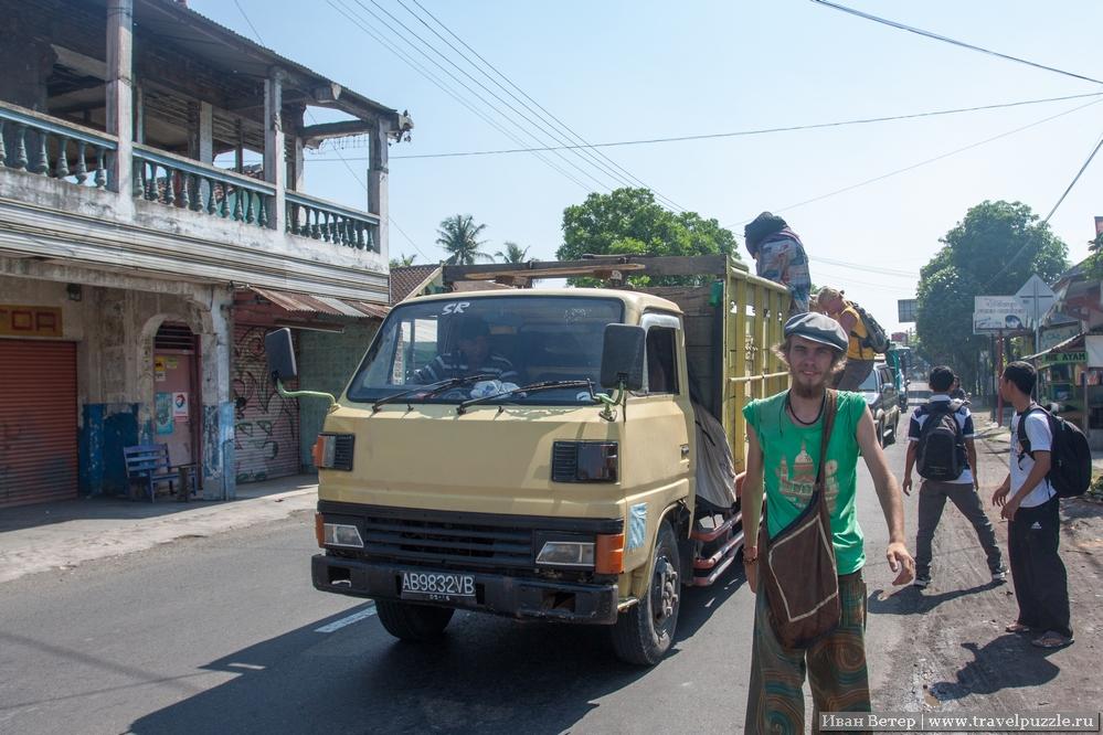 Автостоп на грузовиках на Яве