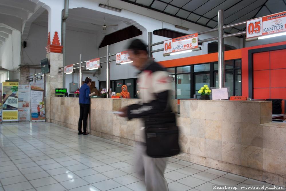 Почта Индонезии, отделение в Джакарте