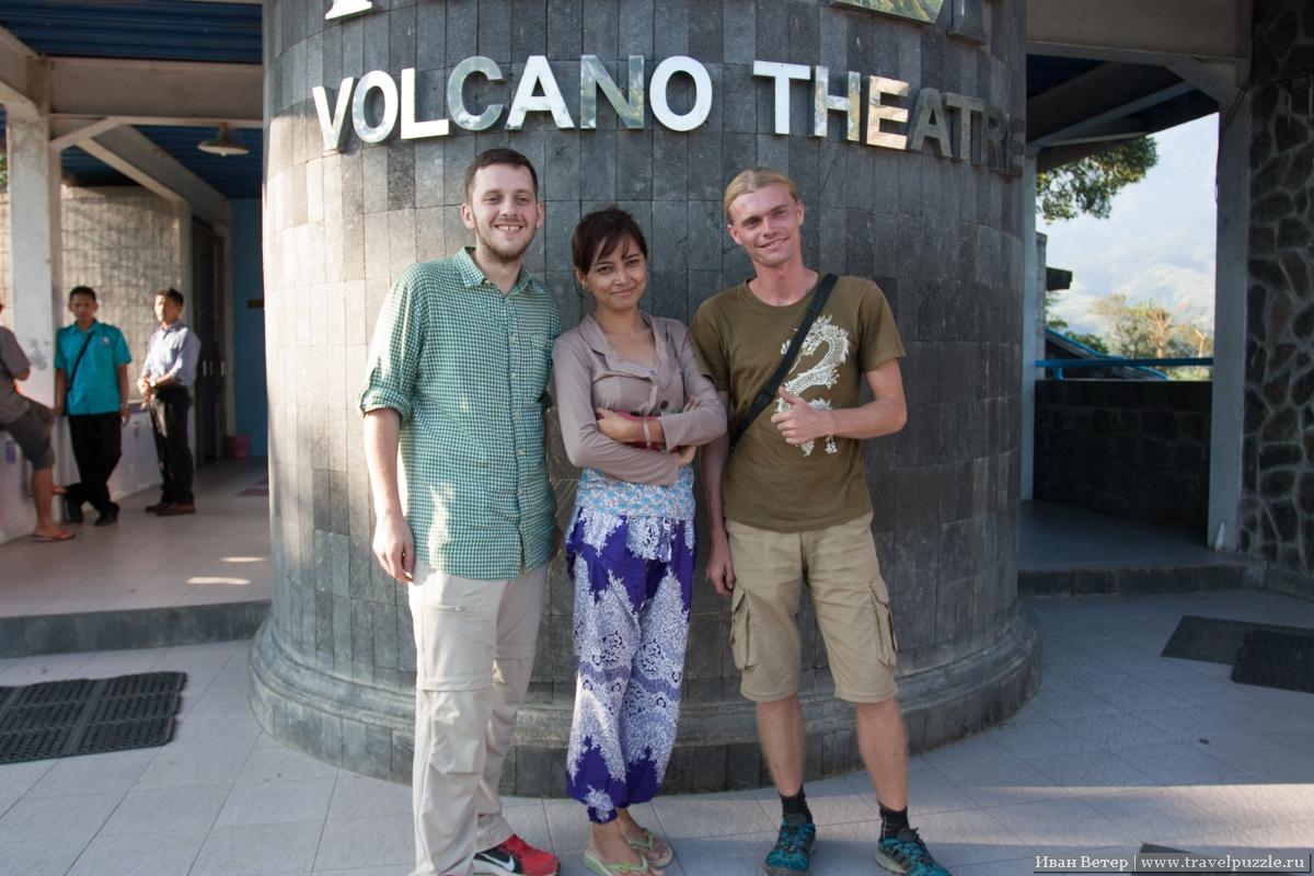 На смотровой вулкана Мерапи