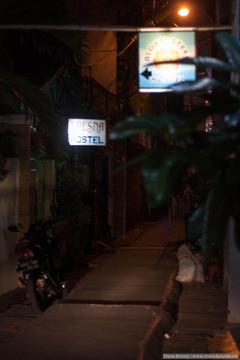 Указатель на Bloem Steen с переулка посреди ночи
