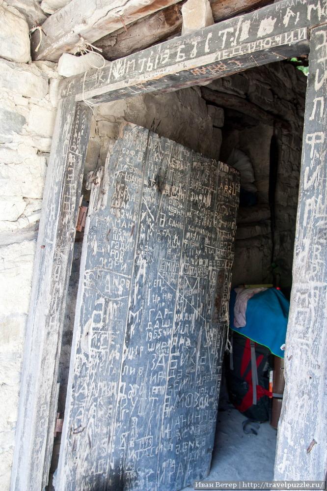 """Эту дверь нужно разглядывать. Минимум 50 лет её """"расписывают"""" посещавшие эти места люди."""