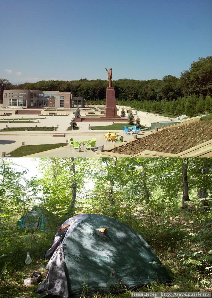 Палатка в Кусары