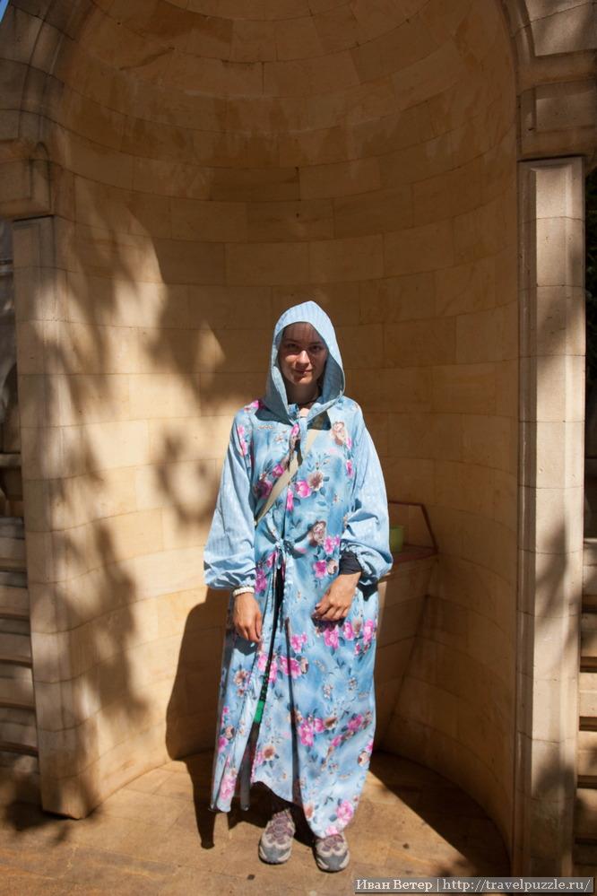 Мусульманский наряд для женщин в Джума-мечети