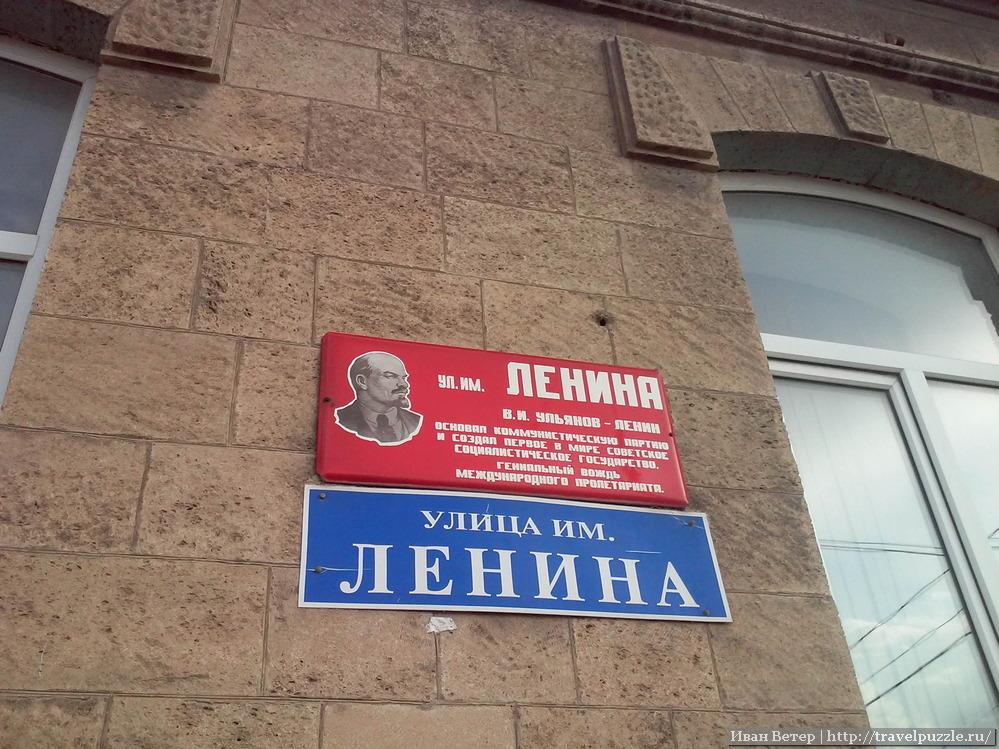 Дербент, табличка про Ленина