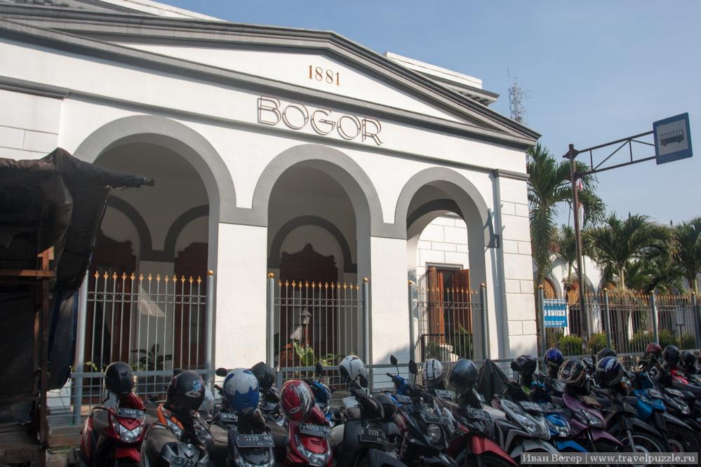 Вокзал города Бандунг, Индонезия.