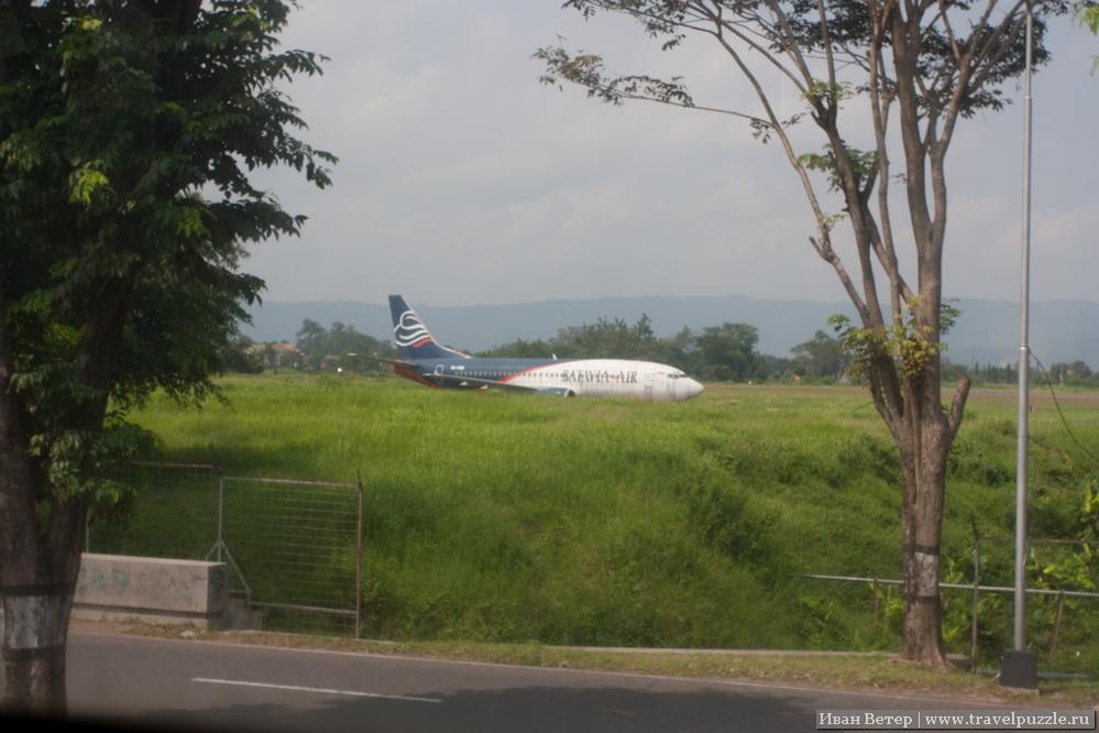 Аэропорт в полях