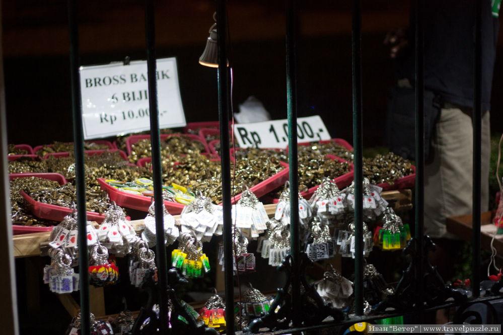 Сувениры в Джогдже