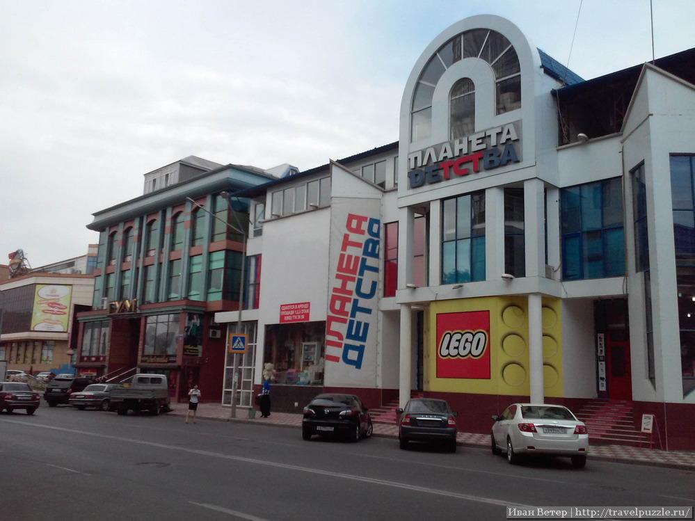 Торговый центр в Махачкале