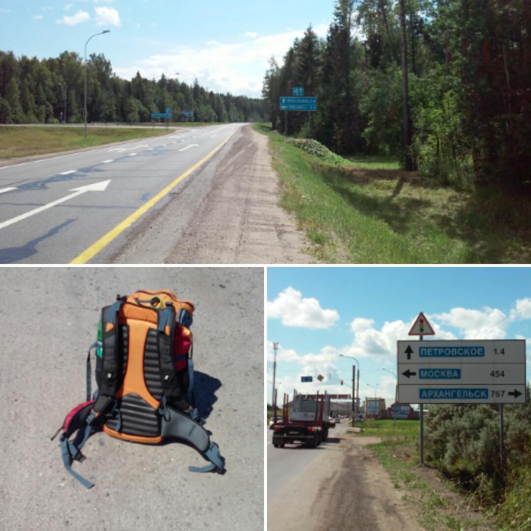 Дорога из Вологды в Москву автостопом стабильно быстра.