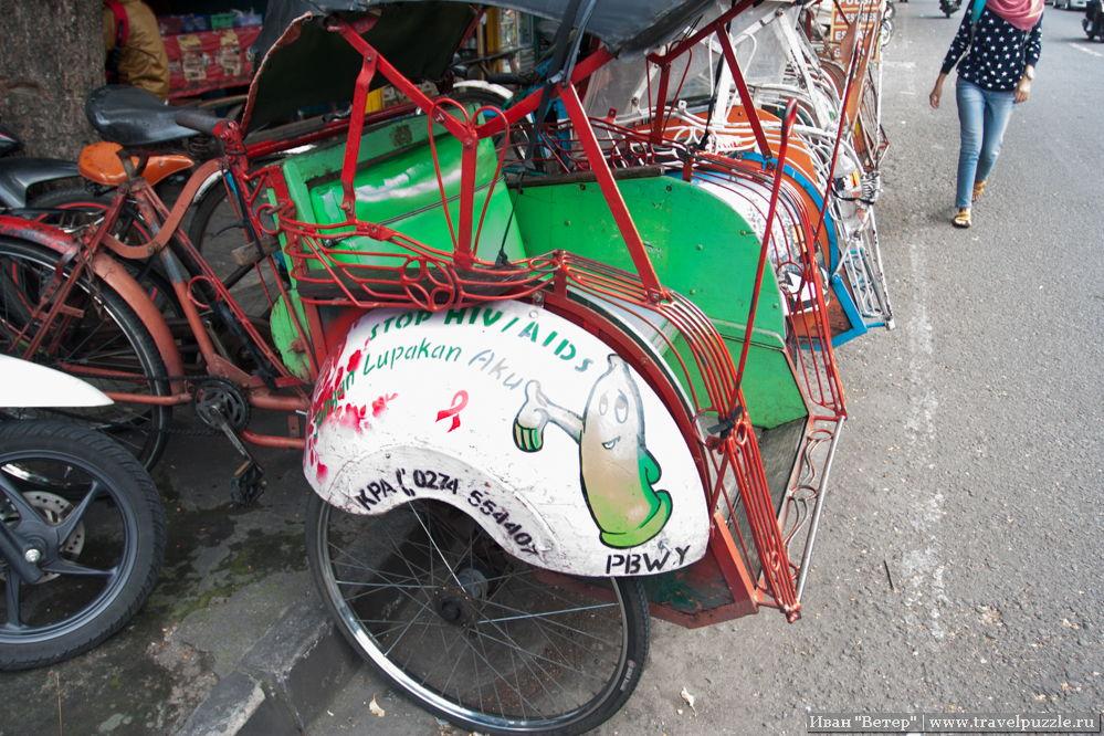 Реклама контрацепции у рикш