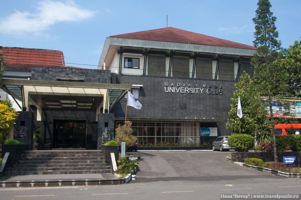 Университет явно равняется на лучшие вузы мира, делая вот такие здания для студенческих клубов.