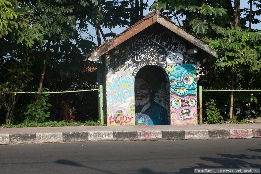Граффити в Богоре