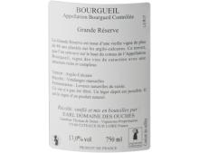 BOURGUEIL GRANDE RÉSERVE ROUGE 2015 - DOMAINE DES OUCHES