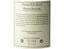 MÂCON SOLUTRÉ BLANC 2017 - DOMAINE J.A. FERRET