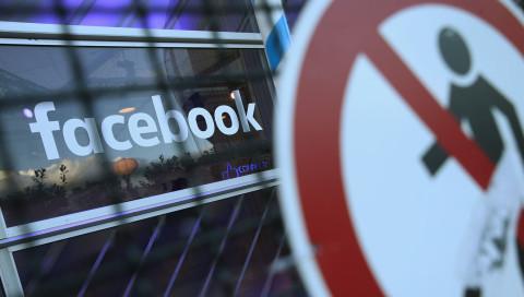 Insider: So funktionieren Facebooks Löschungen in der Praxis