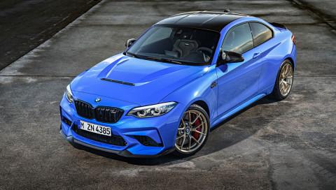 BMW M2 CS: So viel Power hat das limitierte Sondermodell
