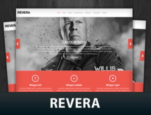 Revera WordPress theme by FameThemes