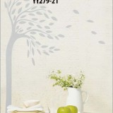 Wall sticker DIY