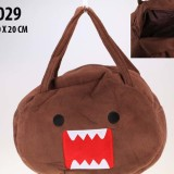 DOM029 Tas travel domo