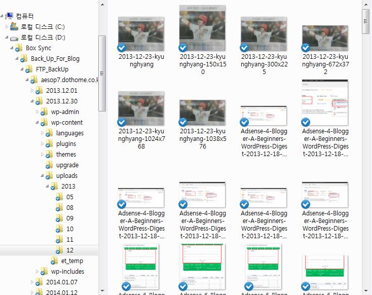 upload-image-backup