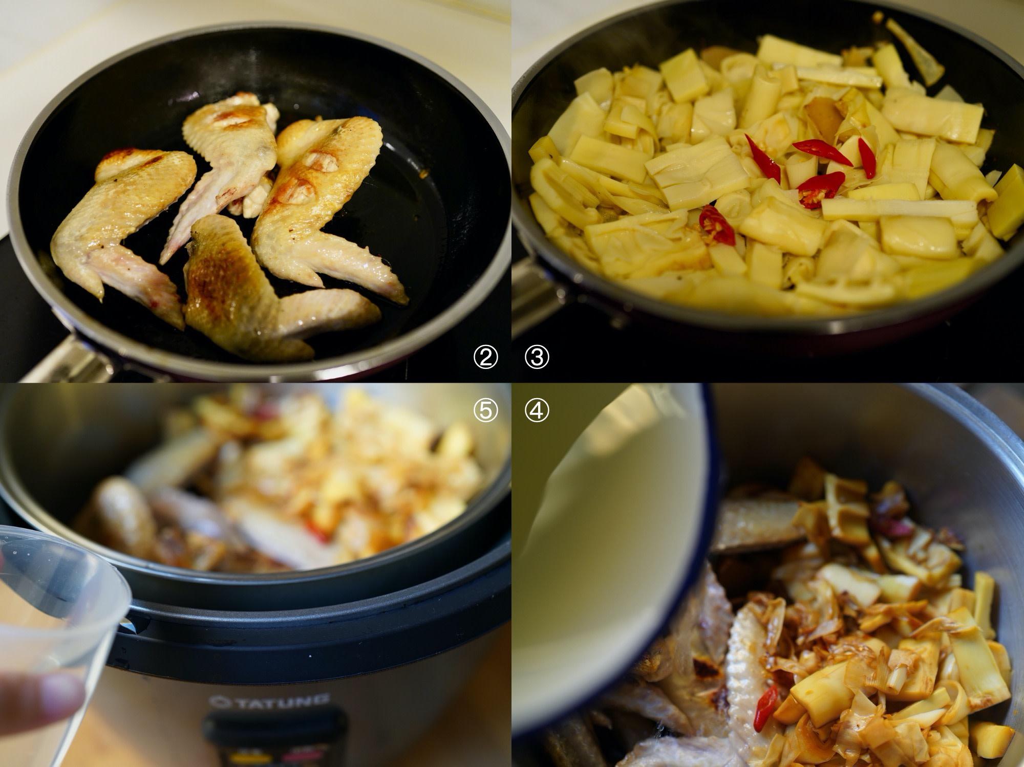 bamboo-shoot-chicken-wing_Fotor