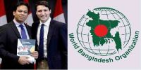 Justin Trudo's best wishes World Bangladesh Organization