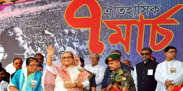 There is talk of establishing a rich country in Bangabandhu's speech: Prime Minister Sheikh Hasina