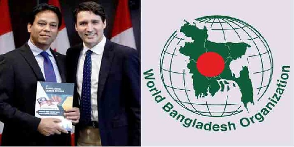 Justin Trudo's best wishes World Bangladesh Organization